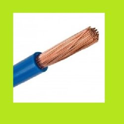 kabel nyaf 70 harga murah